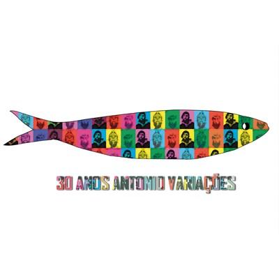 sardinha Variações